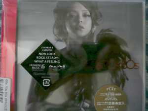 Namie Amuro - 60s70s80s EP