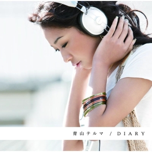 Diary - Aoyama Thelma